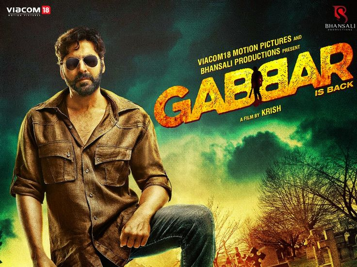 Gabbar is Back All Songs Lyrics