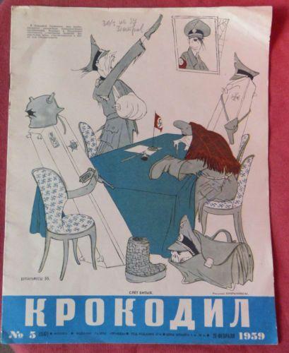 1959 Soviet Russia Kukryniksy COLD WAR Adolf Hitler USSR Russian Propaganda in Collectibles, Historical Memorabilia, Other Historical Memorabilia | eBay