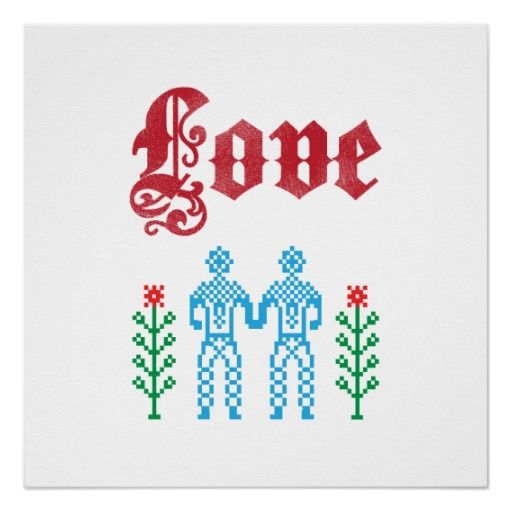 Gay couple in love printed poster.  #gay #gays #gaymarriage #gaycouple #poster