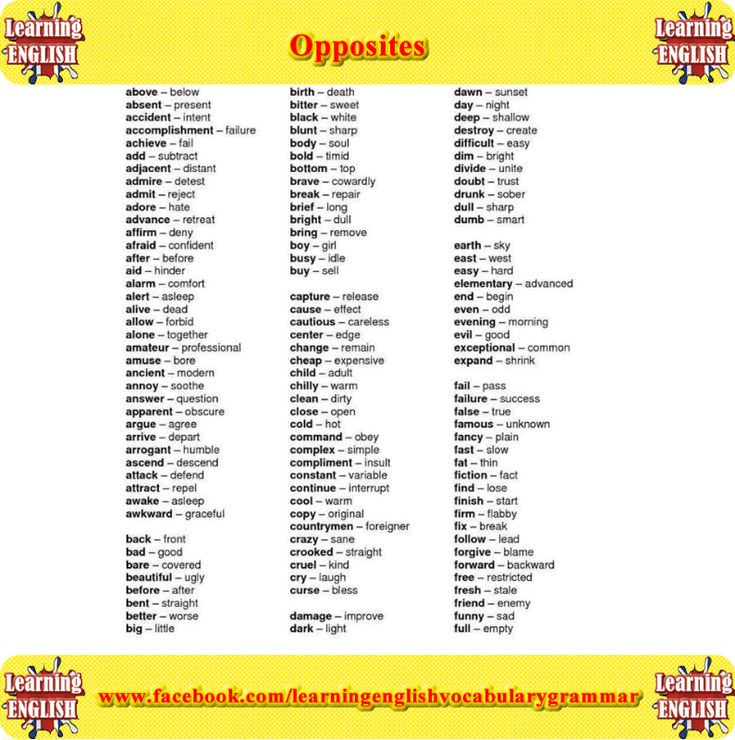 opposite of prawn urban dictionary