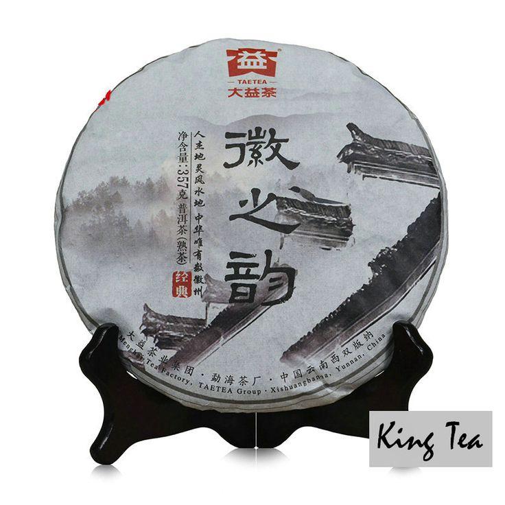 $24.99 (Buy here: https://alitems.com/g/1e8d114494ebda23ff8b16525dc3e8/?i=5&ulp=https%3A%2F%2Fwww.aliexpress.com%2Fitem%2FKing-Tea-2016-TAE-DaYi-Wei-Zhi-Yun-Cake-357g-China-YunNan-MengHai-Chinese-Puer%2F32700922170.html ) *King Tea* 2016 TAE DaYi  Hui Zhi Yun Cake 357g China YunNan MengHai Chinese Puer Puerh Ripe Tea Cooked Shou Cha Premium for just $24.99