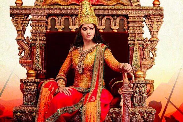 moviestalkbuzz: Rudrama Devi in Malayalam