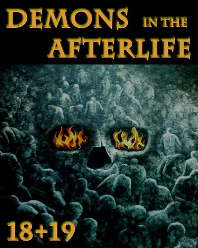 The Origin of Violent Thoughts and the Thoughts that occur irregularly without any Context, seemingly appearing out of nowhere.     *Note - this Pr... http://eqafe.com/p/demons-in-the-afterlife-part-18-19