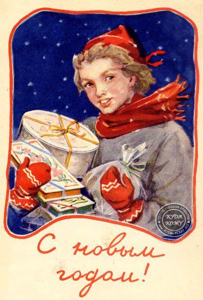 советские новогодние открытки фото - Поиск в Google