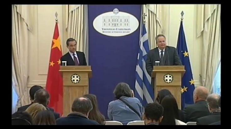 Γουάνγκ Γι: Η μέρα που θα έρθουν 1,5 εκατομμύριο Κινέζοι τουρίστες στην Ελλάδα δεν είναι μακριά