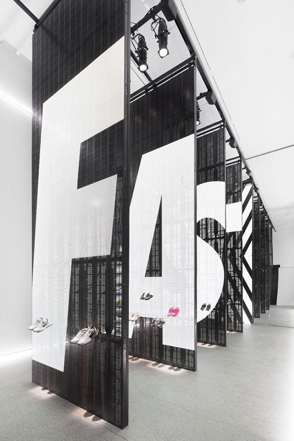 Neon grids for Nike Studio's showroom in Beijing embody speed and infinity - News - Frameweb