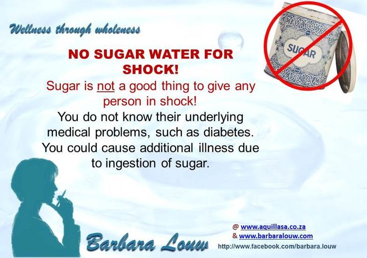 No sugar water for shock
