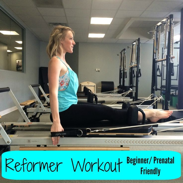 Online Pilates Reformer Workout + a $100.00 Gift Card Giveaway to get Pilates equipment for your home! #pilates #reformer #youtube