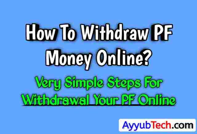 How To Withdraw Money From Pf Online