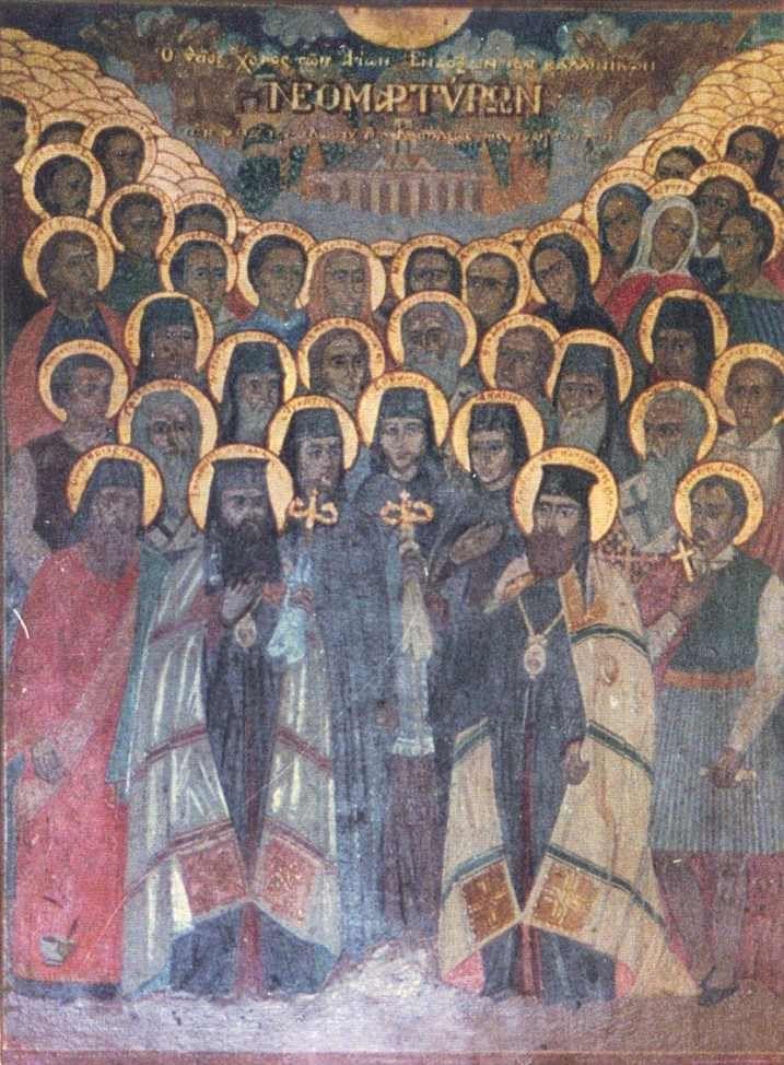Μαρτύρησε στην Προύσα στις 3 Δεκεμβρίου 1659 Ένώ ο Άγιος ήταν Μητροπολίτης Γάνου και Χώρας συνέβη να μαρτυρήσει ο Οικουμενικός Πατριάρχης Παρθένιος ο Γ', στις 24 Μαρτίου 1657, τον οποίο διαδέχθηκε στον Πατριαρχικό θρόνο. Επειδή όμως ο Άγιος δεν είχε…