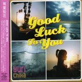 Good Luck to You: Selected Album [CD]