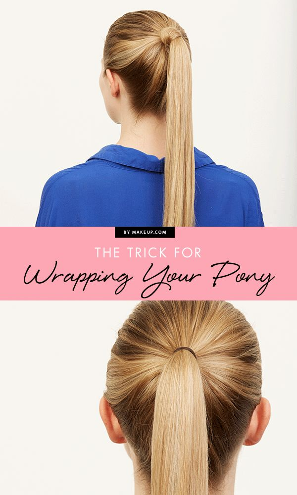 A wrapped ponytail is a timeless hairstyle, and one that can be done quickly. Here's the easy trick for how to get this look!