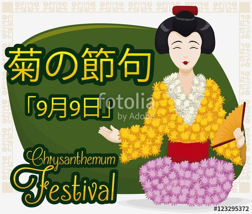 Poster with Doll of Japanese Woman to Celebrate Chrysanthemum Festival