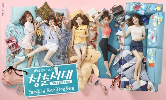 Age of Youth: Episode 1 » Dramabeans Korean drama recaps