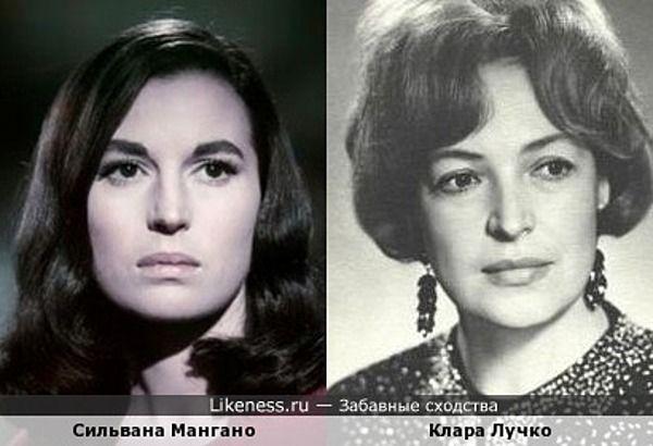 Сильвана Мангано и Клара Лучко