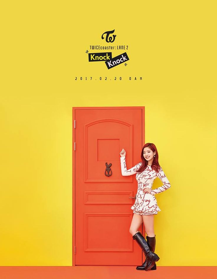 TWICE SPECIAL ALBUM <TWICEcoaster : LANE 2>  DAHYUN KNOCK KNOCK 2017.02.20 0AM   #TWICE #트와이스  #KNOCKKNOCK