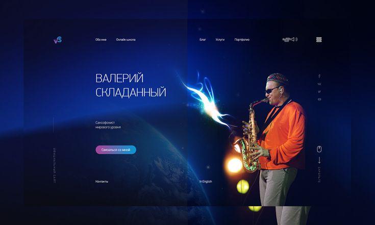 New #Site on @designnominees : Valeriy Skladannyy – Saxophonist by B2Bdesign.net http://www.designnominees.com/sites/valeriy-skladannyy-saxophonist