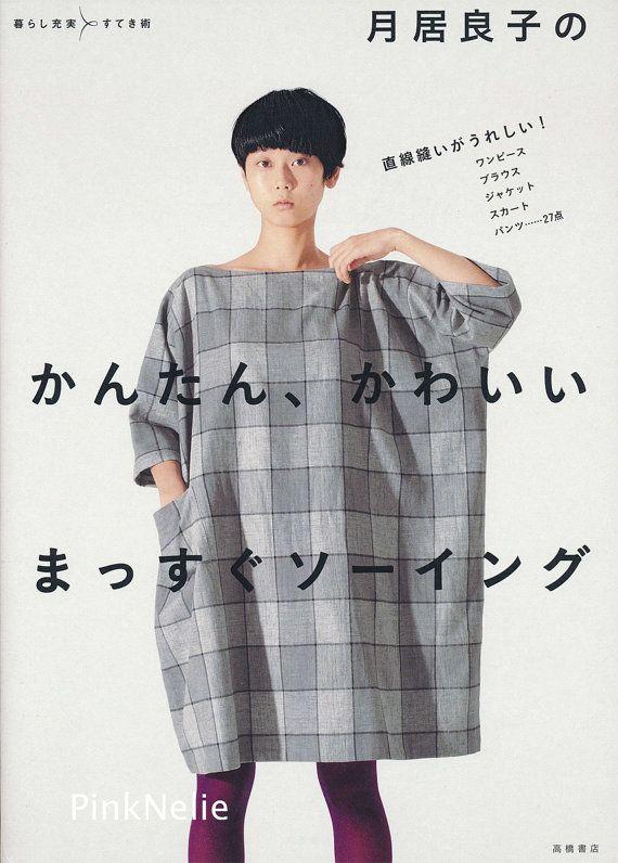 YOSHIKO TSUKIORI lindo coser recto fácil japonés arte por PinkNelie