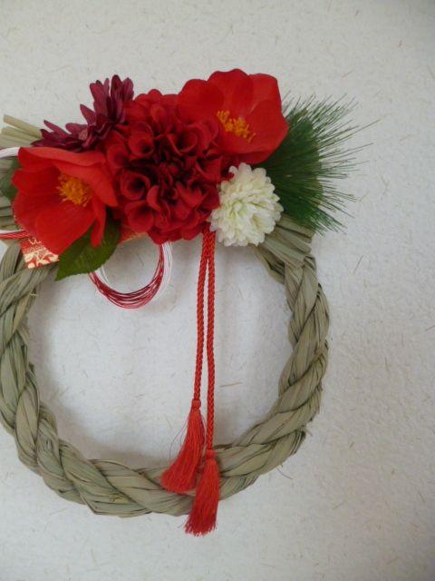 赤いダリアの和風モダンお正月飾り♪しめ縄リース♪椿松紅白
