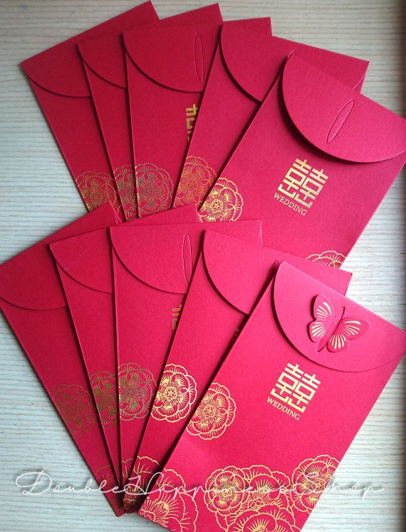 Chinese Wedding Gold Foil Long Tall Red Packet Envelope Lai See Money Double Hiness Qty 10 Rw9b