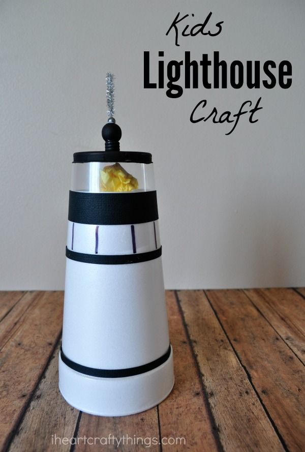 lighthouse kids craft