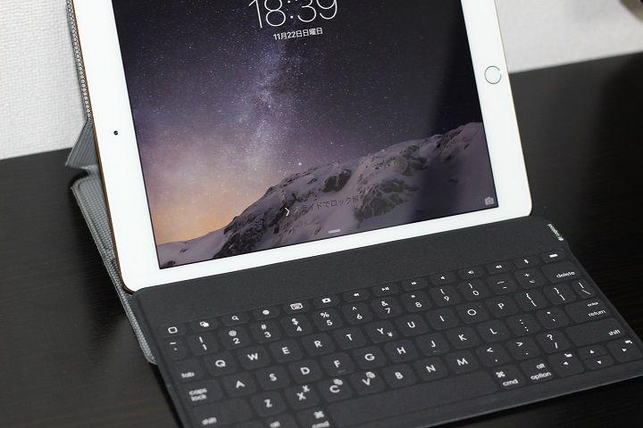 iPadに最適なキーボード「KEYS-TO-GO」レビュー – 激軽&防水。粗悪に使ってもOK!機能性は十分なBluetoothキーボード。お値段お高め。 ≫ 使い方・方法まとめサイト - usedoor