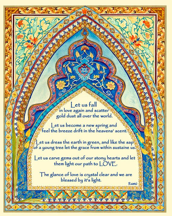 Hidden love, poetry by Rumi with oriental style ornaments -Fine Art Signed Print - Romantic Gift - Romantic Art - Poetry Art