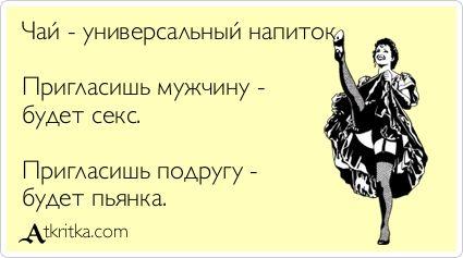 chto-znachit-kogda-muzhchina-priglashaet-v-gosti-s-formulirovkoy-posidim