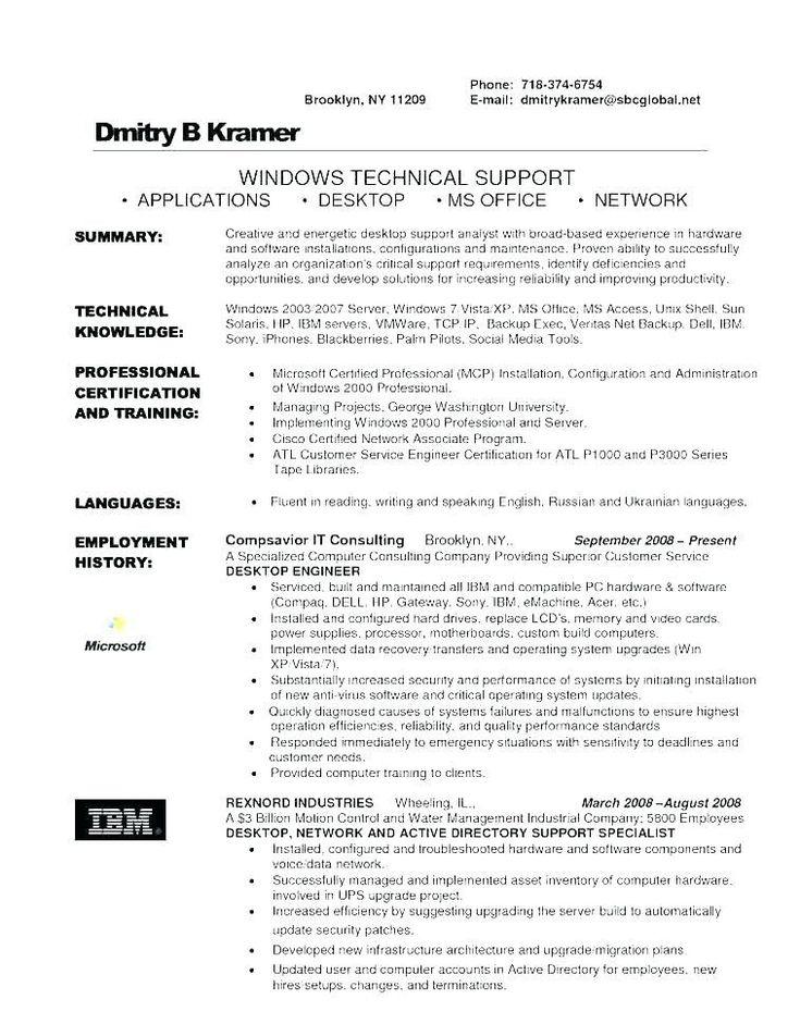 25 It Desktop Support Resume Decide on a resume template