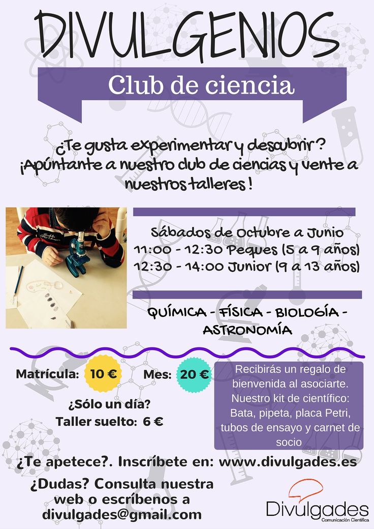 12 best Nuestros talleres de Divulgenios images on Pinterest ...