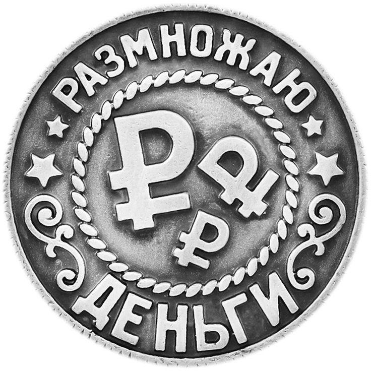 2016 эксклюзивный древних Русских монет. рубль монеты кошелек подарок корабля. replica российские монеты держатель юбилей коллекционирование набор