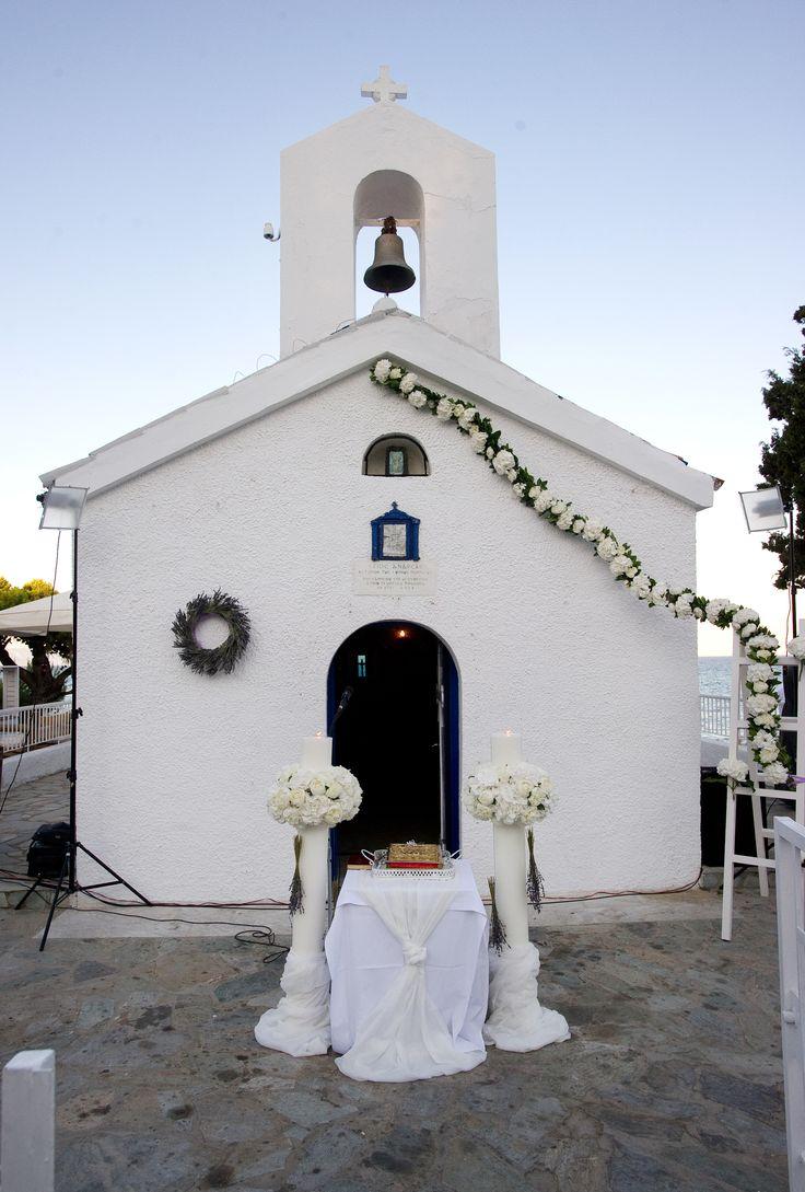 romantic wedding with white peonies,hydrangea and lavander