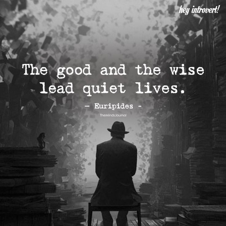 The Good And The Wise Lead Quiet Lives - https://themindsjournal.com/good-wise-lead-quiet-lives/
