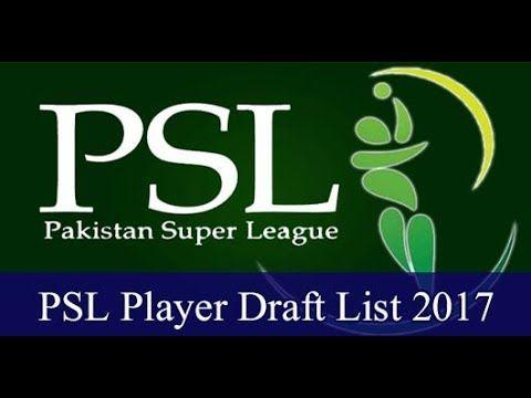 PSL 2017 Draft Updates, PSL Draft List 2017