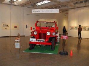 たかさき絵本フィスティバルで、ほんものの消防自動車じぷたが展示されています。 山本洋子による、高崎からのレポートです。  #じぷた #消防自動車 #たかさき絵本フィスティバル #山本忠敬