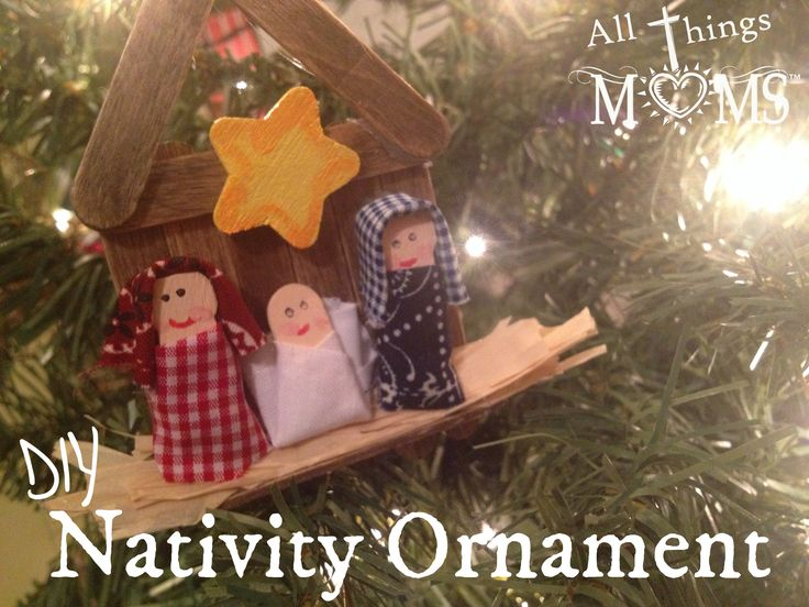 Love this cute, wooden nativity ornament DIY! Perfect for gifts or as an Advent project!  http://allthingsmoms.com/nativity-ornament/