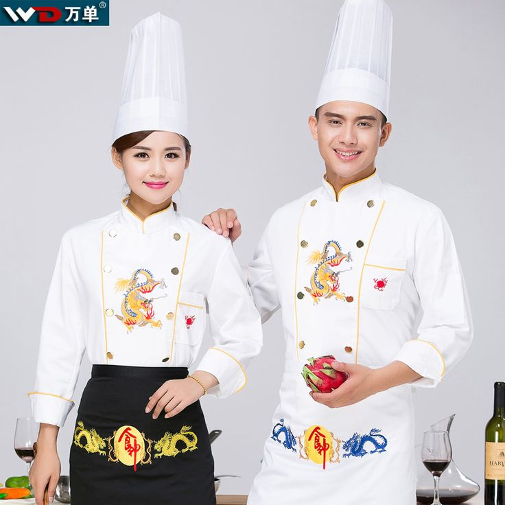 Hotel and restaurant long sleeve colorfast and shrink resistant red chef cook uniform baker receptionist