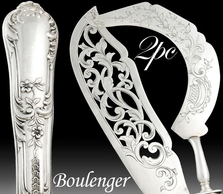 BOULENGER: Boxed Antique French Sterling Silver 2pc Ice Cream Serving Set