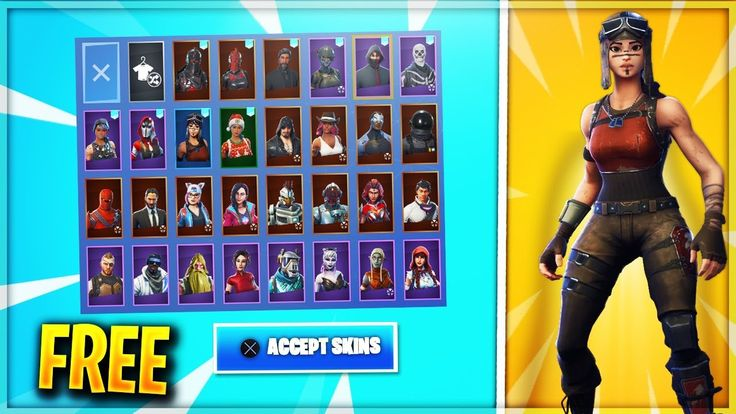 I found a Free Fortnite Account Generator that actually