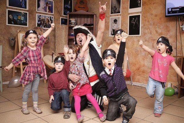 Увлекательная пиратская вечеринка