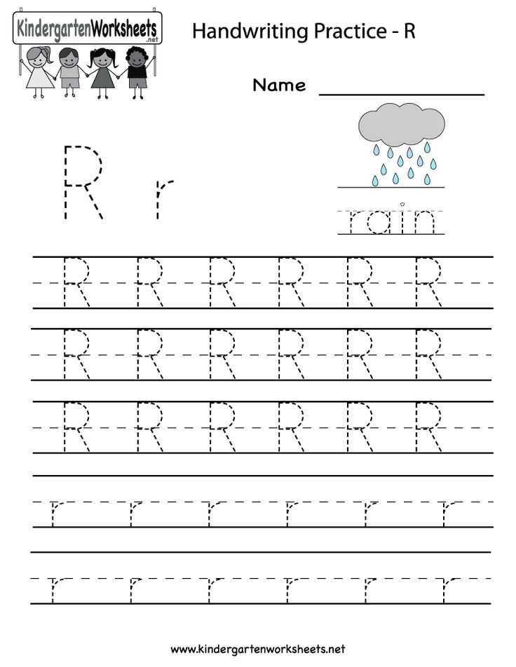 kindergarten letter r writing practice worksheet printable future classroom pinterest rain. Black Bedroom Furniture Sets. Home Design Ideas