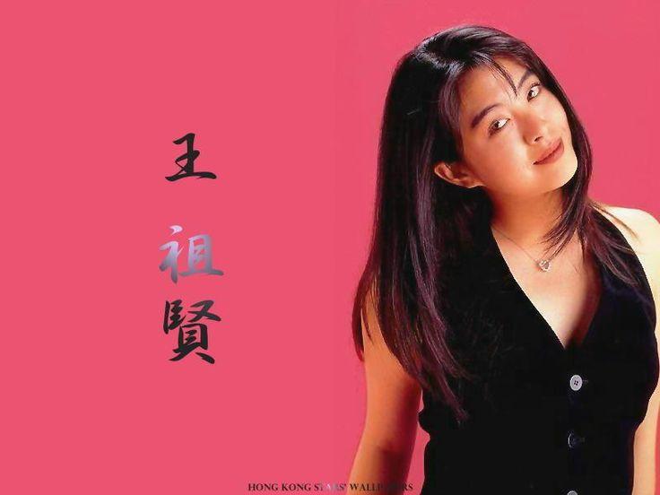 亜州明星総覧:王祖賢掲示板 - 701~800件目  Joey Wong 名前 ジョイ・ウォン かな じょい・うぉん 英語名 Joey Wang 職業 役者 性別 女性 出身地 台湾台北市 生年月日 1967年1月31日(みずがめ座)  別表記 王祖賢 亜州第一美女