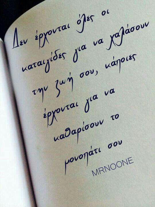 Greek Quotes Simple 2945 Best Greek Quotes Images On Pinterest  Quote A Quotes And .