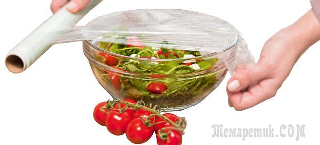15 неожиданных способов использования пищевой пленки, о которых вы не…