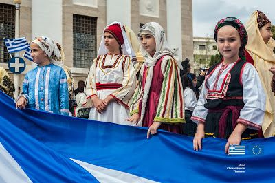 Greek traditional clothes