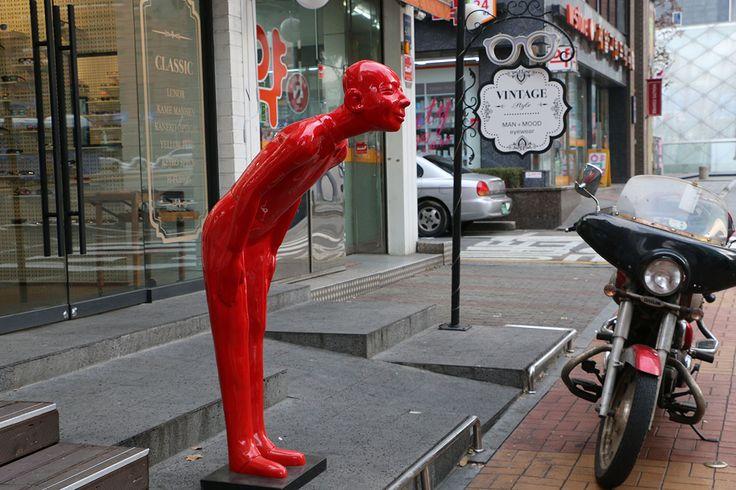 In front of an optometrist in Gangnam Korea