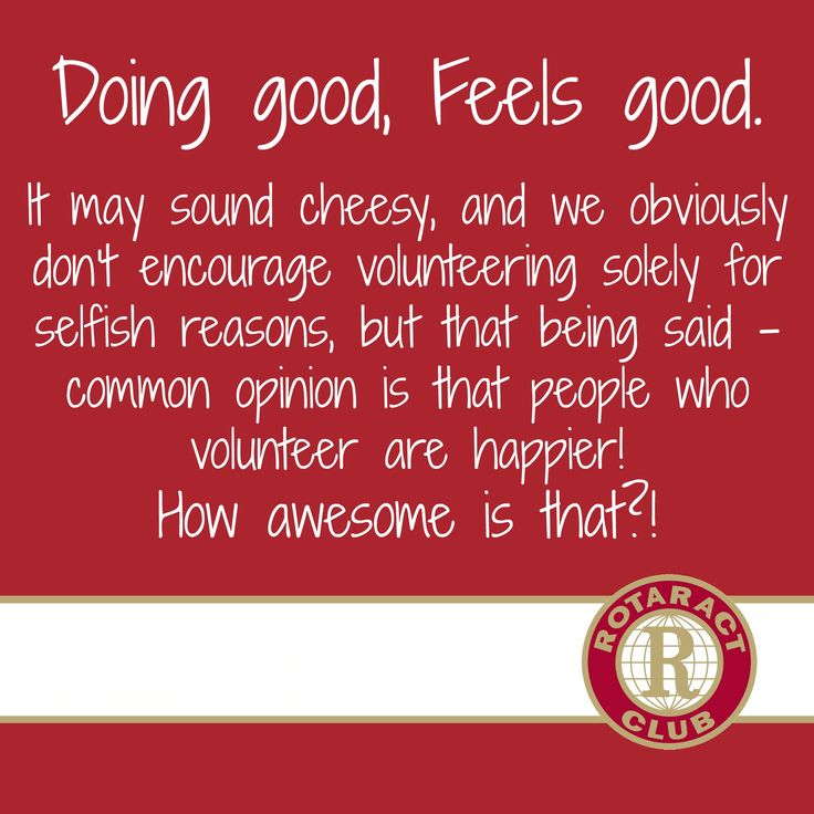 Jamaican Good Morning Quotes: 14 Best Images About Rotaract Quotes On Pinterest