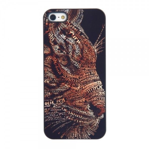 Back Case with Aluminum Sheet Cover for iphone 5 5s Colorful Tiger Arts #UnbrandedGeneric