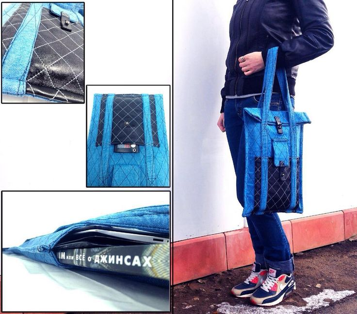 В нашем интернет-магазине появилась замечательная джинсовая сумка с кожей. Отличное решение как для работы, так и для отдыха. Подробнее на нашем сайте www.evgeniyfedorov.com