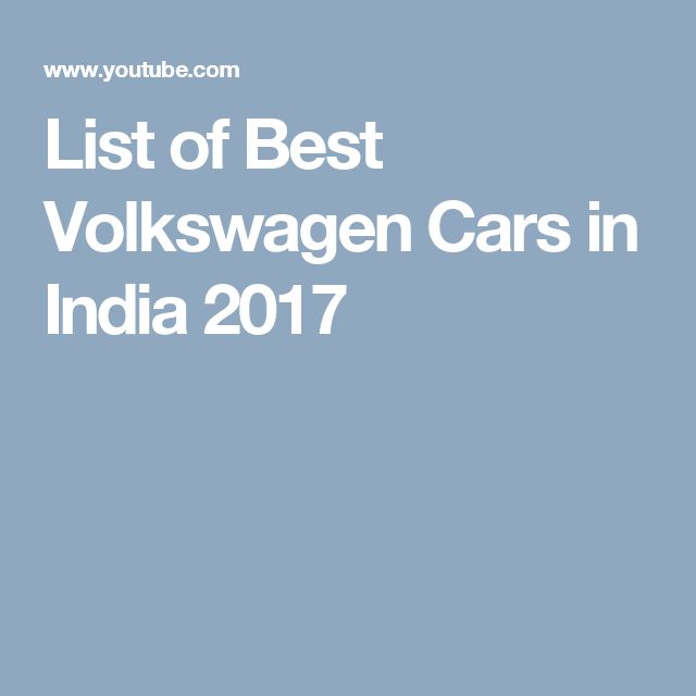 See the best Volkswagen cars price in India with price, specification, Images and much more. Also get details about Volkswagen Polo, Jetta, vw cars in India -